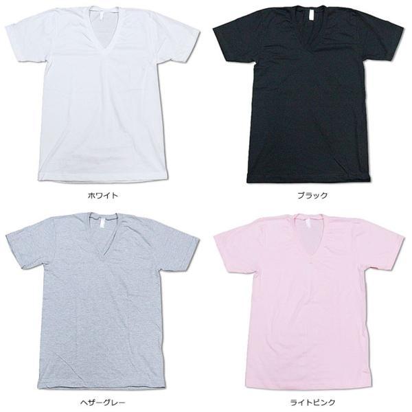 アメリカンアパレル American Apparel #2456 半袖 Tシャツ Vネック (Fine Jersey V-Neck T-Shirt 無地 アメアパ)|jalana|04