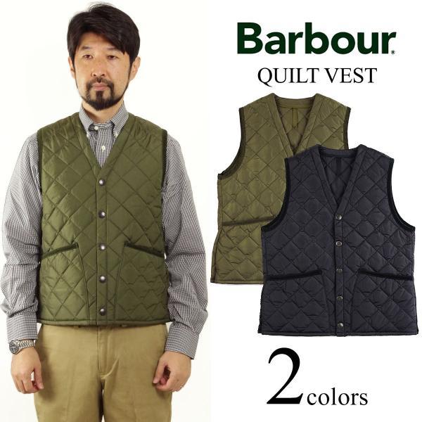 バブアー Barbour キルトベスト(キルティング QUILT VEST)|jalana