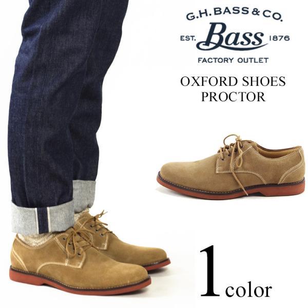 バス G.H.BASS オックスフォード シューズ プロクター ダーティーバックスエード (PROCTOR 革靴)|jalana