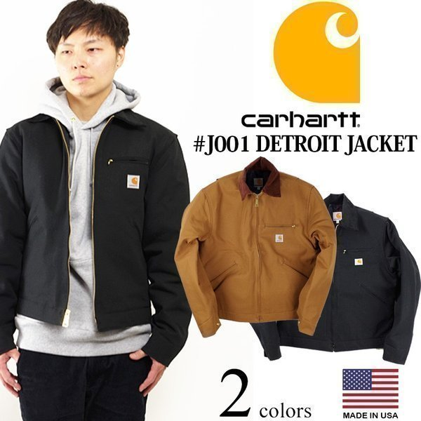 カーハート Carhartt J001 ダック デトロイトジャケット ブランケット裏地 BIG SIZE 大きいサイズ 米国製 アメリカ製 Duck Detroit Jacket ワークジャケット