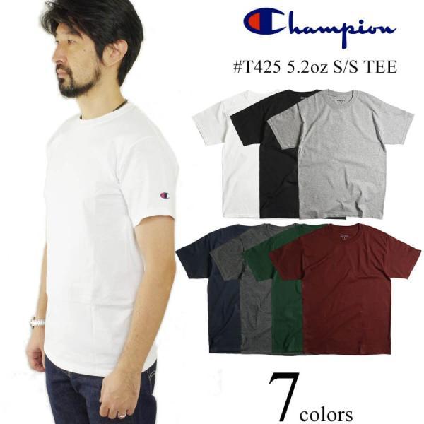 チャンピオン Champion #T425 5.2オンス 半袖 Tシャツ ビッグサイズ (大きいサイズ 無地 米国流通モデル)|jalana