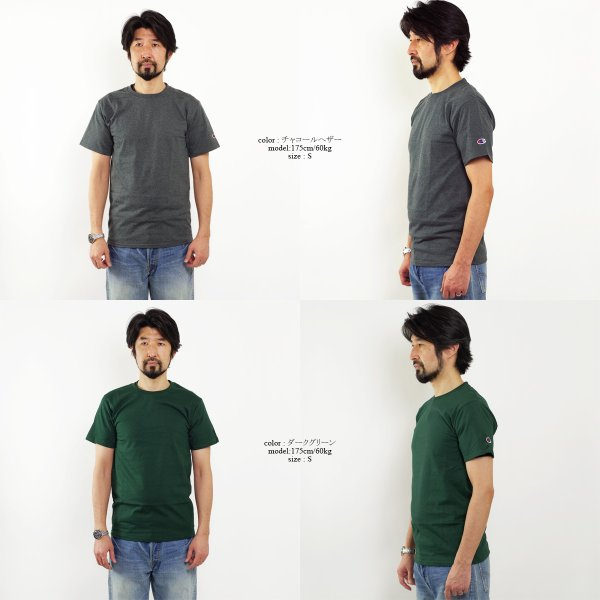 チャンピオン Champion #T425 5.2オンス 半袖 Tシャツ ビッグサイズ (大きいサイズ 無地 米国流通モデル)|jalana|04