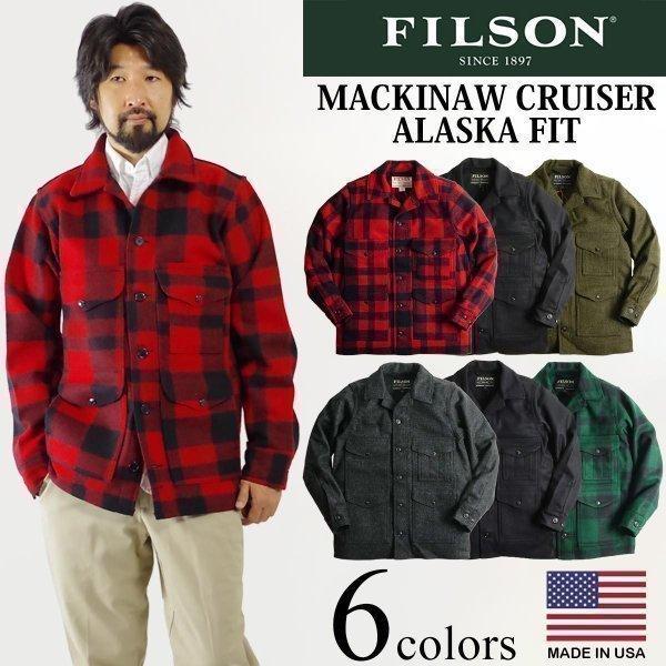 フィルソン FILSON ウールコート マッキーノ クルーザー (米国製 防寒 MACKINAW CRUISER)|jalana