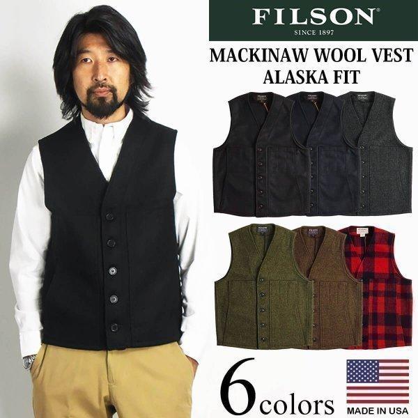 FILSON フィルソン 10059 ダークグリーン モールスキンベスト MOLESKIN VEST