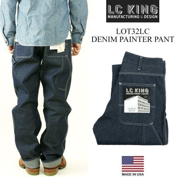 L.C.キング LOT32LC インディゴデニム カーペンター パンツ MADE IN USA (米国製 アメリカ製 L.C.KING ペインター ワーク)|jalana