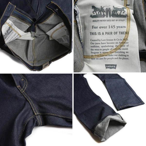 リーバイス LEVI'S 517-0217 オリジナル ブーツカット ジーンズ リジッド (防縮 生デニム USAライン)|jalana|04