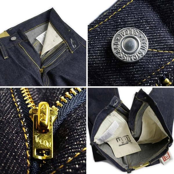 リーバイス ビンテージ クロージング LEVI'S VINTAGE CLOTHING 1954's 501ZXX リジッド  (LVC 50154-0090 RIGID ブルガリア製) jalana 05