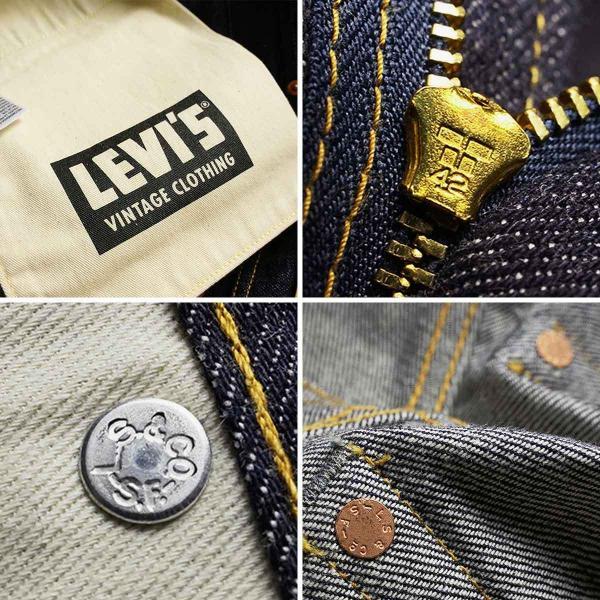 リーバイス ビンテージ クロージング LEVI'S VINTAGE CLOTHING 1954's 501ZXX リジッド  (LVC 50154-0090 RIGID ブルガリア製) jalana 06