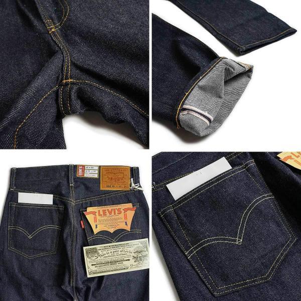 リーバイス ビンテージ クロージング LEVI'S VINTAGE CLOTHING 1954's 501ZXX リジッド  (LVC 50154-0090 RIGID ブルガリア製) jalana 07