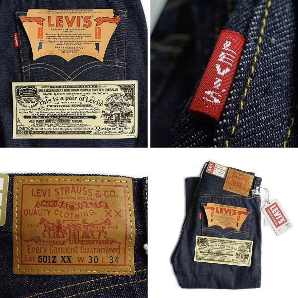 リーバイス ビンテージ クロージング LEVI'S VINTAGE CLOTHING 1954's 501ZXX リジッド  (LVC 50154-0090 RIGID ブルガリア製) jalana 08