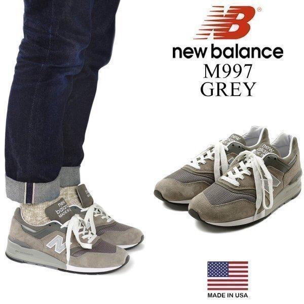 ニューバランス new balance M997GY グレー  (米国製 日本未発売 MADE IN USA アメリカ製)|jalana
