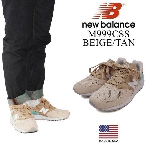 ニューバランスnewbalanceM999CSSベージュ/タン米国製日本未発売MADEINUSAアメリカ製