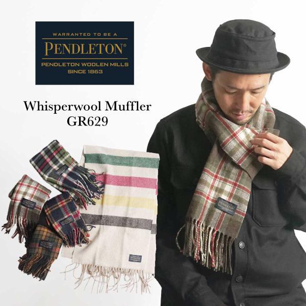 ペンドルトン PENDLETON ウィスパー ウール マフラー (米国製 アメリカ製 スカーフ WHISPER WOOL MUFFLER)|jalana
