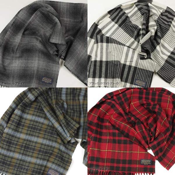 ペンドルトン PENDLETON ウィスパー ウール マフラー (米国製 アメリカ製 スカーフ WHISPER WOOL MUFFLER)|jalana|04