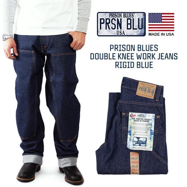 プリズンブルース PRISON BLUES ダブルニーワークジーンズ リジッドブルー (アメリカ製 米国製 デニム ペインターパンツ) jalana