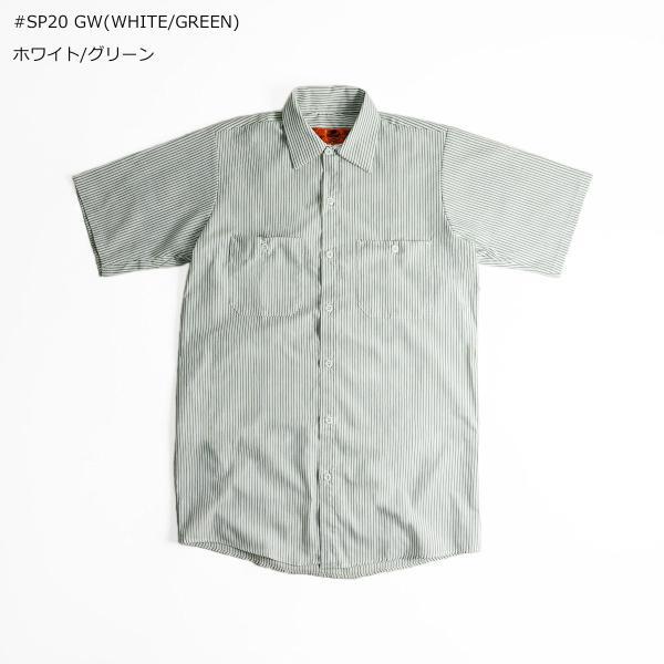 レッドキャップ REDKAP #SP20 半袖 ストライプ ワークシャツ  (INDUSTRIAL STRIPE S/S WORK SHIRT) jalana 02