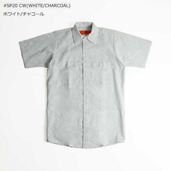 レッドキャップ REDKAP #SP20 半袖 ストライプ ワークシャツ  (INDUSTRIAL STRIPE S/S WORK SHIRT) jalana 03
