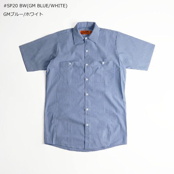 レッドキャップ REDKAP #SP20 半袖 ストライプ ワークシャツ  (INDUSTRIAL STRIPE S/S WORK SHIRT) jalana 04