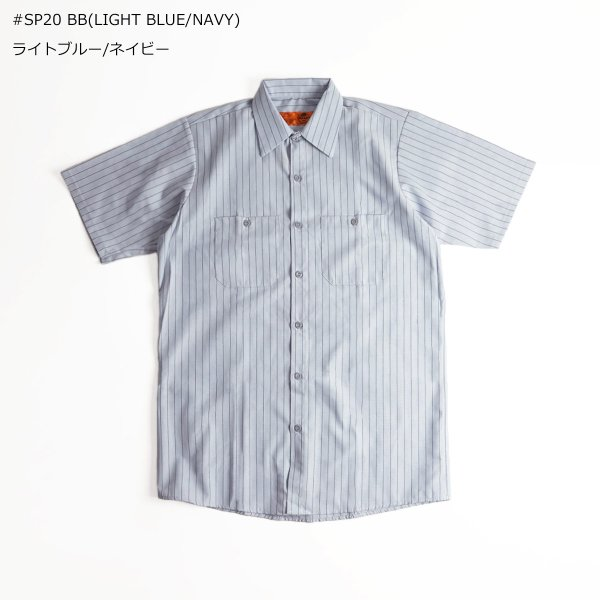 レッドキャップ REDKAP #SP20 半袖 ストライプ ワークシャツ  (INDUSTRIAL STRIPE S/S WORK SHIRT) jalana 05