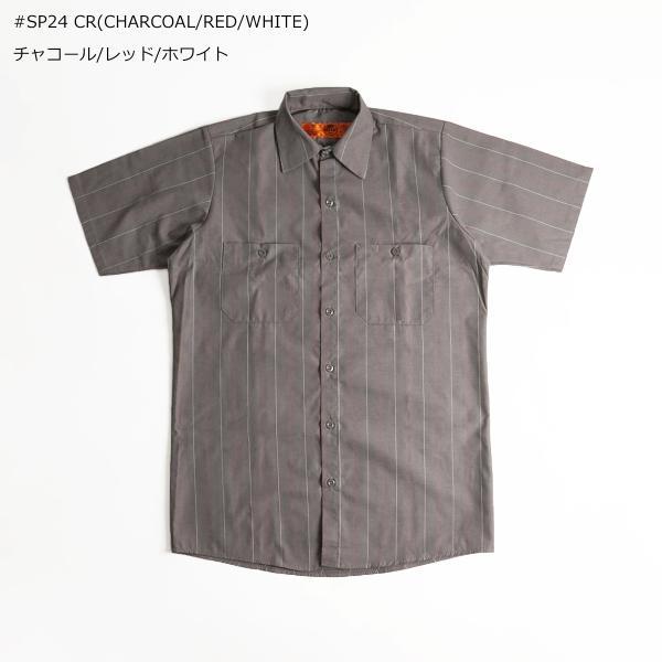 レッドキャップ REDKAP #SP20 半袖 ストライプ ワークシャツ  (INDUSTRIAL STRIPE S/S WORK SHIRT) jalana 06