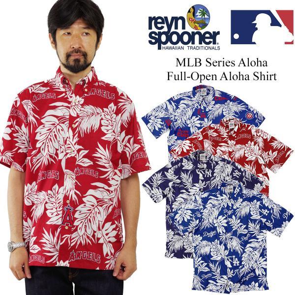 レインスプーナー REYN SPOONER 半袖 アロハシャツ フルオープン アロハ メジャーリーグ公式 (MLB ALOHA 大谷翔平 グッズ エンゼルス)|jalana