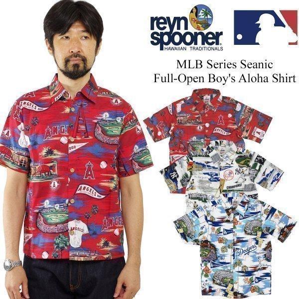 レインスプーナー REYN SPOONER 半袖 ボーイズアロハシャツ フルオープン シーニック メジャーリーグ公式 (MLB メンズ レディース 大谷翔平 グッズ エンゼルス)|jalana