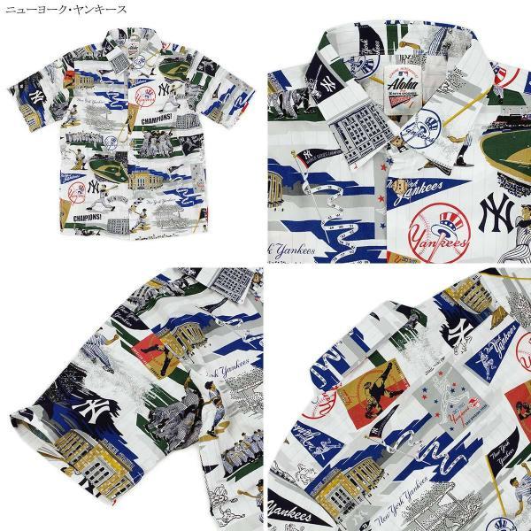 レインスプーナー REYN SPOONER 半袖 ボーイズアロハシャツ フルオープン シーニック メジャーリーグ公式 (MLB メンズ レディース 大谷翔平 グッズ エンゼルス)|jalana|04