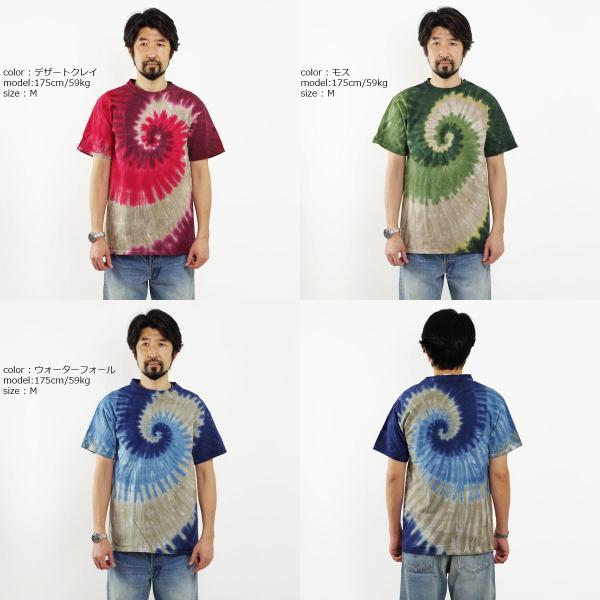 Tシャツ メンズ 半袖 サンドッグ タイダイ (SUNDOG サンドッグシャツ 絞り染め 手染め)|jalana|02