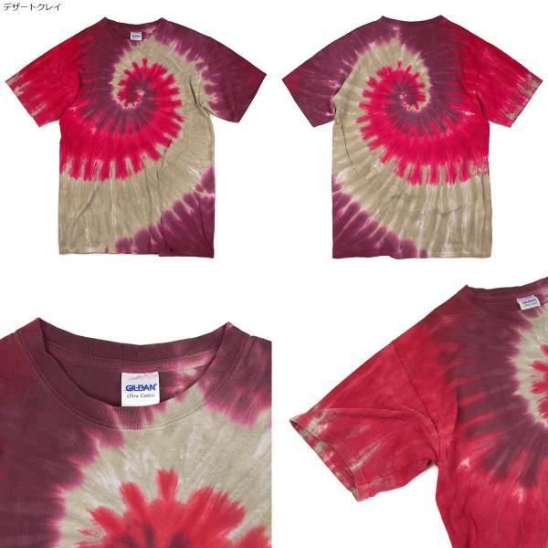 Tシャツ メンズ 半袖 サンドッグ タイダイ (SUNDOG サンドッグシャツ 絞り染め 手染め)|jalana|03