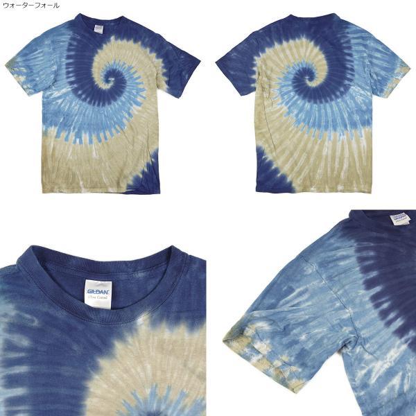 Tシャツ メンズ 半袖 サンドッグ タイダイ (SUNDOG サンドッグシャツ 絞り染め 手染め)|jalana|05