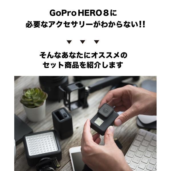 GoPro8 GoPro HERO8 ゴープロ8 アクセサリー セット 自撮り棒 フィルム ケース 3点 シリコン カバー 3way 三脚 棒 ガラス レンズ カメラ 送料無料 説明書付き 8|jam-pack|02