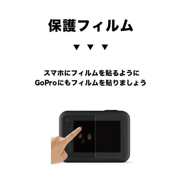 GoPro8 GoPro HERO8 ゴープロ8 アクセサリー セット 自撮り棒 フィルム ケース 3点 シリコン カバー 3way 三脚 棒 ガラス レンズ カメラ 送料無料 説明書付き 8|jam-pack|05
