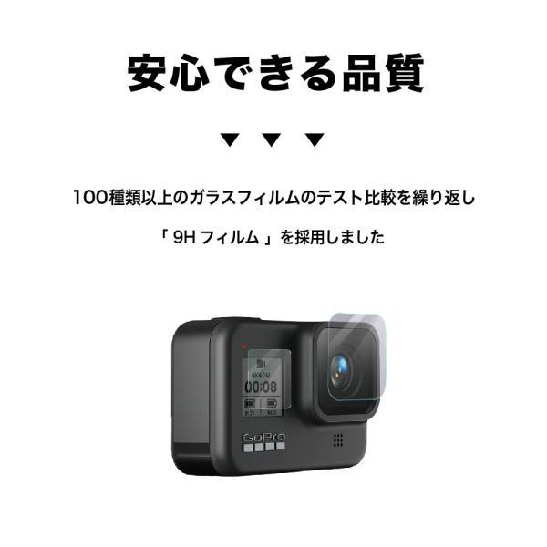 GoPro8 GoPro HERO8 ゴープロ8 アクセサリー セット 自撮り棒 フィルム ケース 3点 シリコン カバー 3way 三脚 棒 ガラス レンズ カメラ 送料無料 説明書付き 8|jam-pack|06