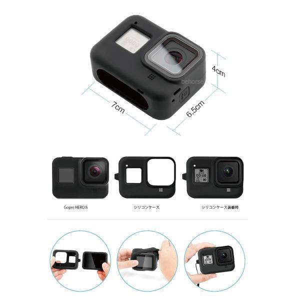 GoPro8 GoPro HERO8 ゴープロ8 アクセサリー セット 自撮り棒 フィルム ケース 3点 シリコン カバー 3way 三脚 棒 ガラス レンズ カメラ 送料無料 説明書付き 8|jam-pack|09