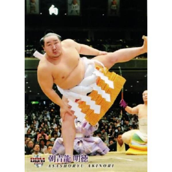 BBM 大相撲カード 2010 レギュラー 【連続写真&手形パズル 朝青龍】89 ...