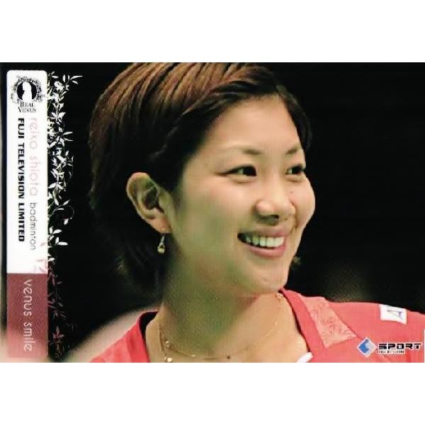 BBM リアルヴィーナス2011プロモーションカード 【フジテレビ限定版】 F01 潮田玲子 (バドミントン)