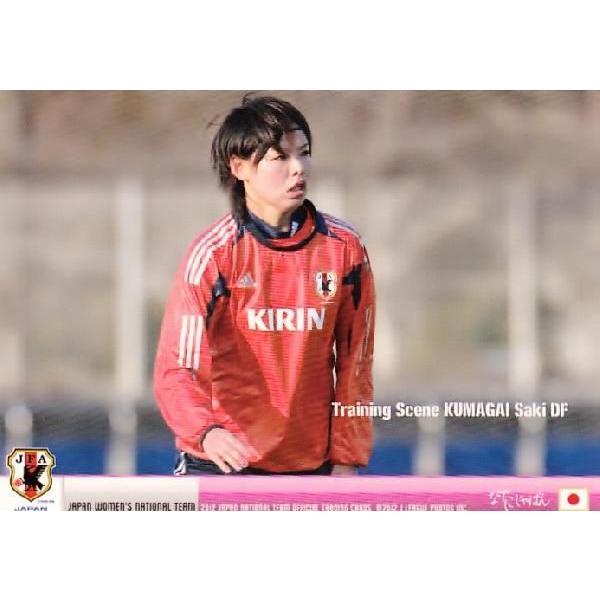 サッカー日本代表オフィシャルカード2012 レギュラー 【なでしこジャパン トレーニングカード】 095 熊谷紗希