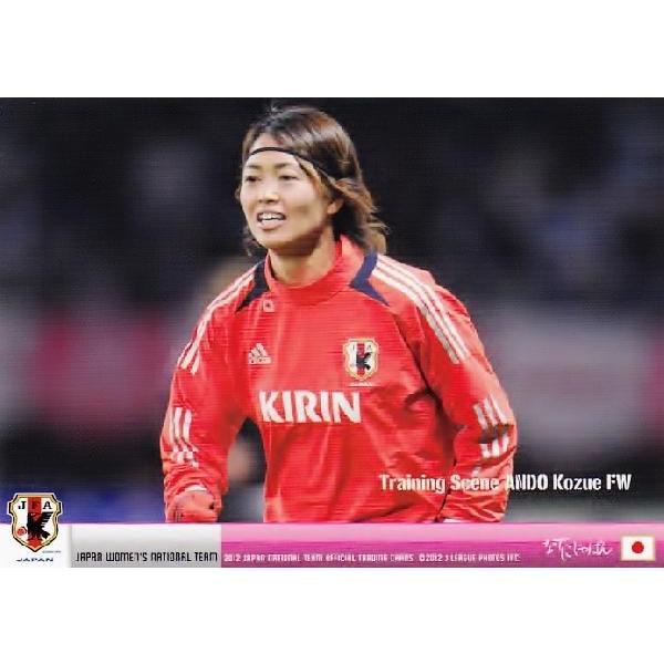 サッカー日本代表オフィシャルカード2012 レギュラー 【なでしこジャパン トレーニングカード】 102 安藤梢