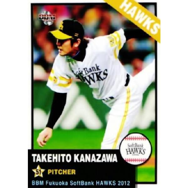 24 【金澤健人】BBM 福岡ソフトバンクホークス 2012 レギュラー :12SH ...