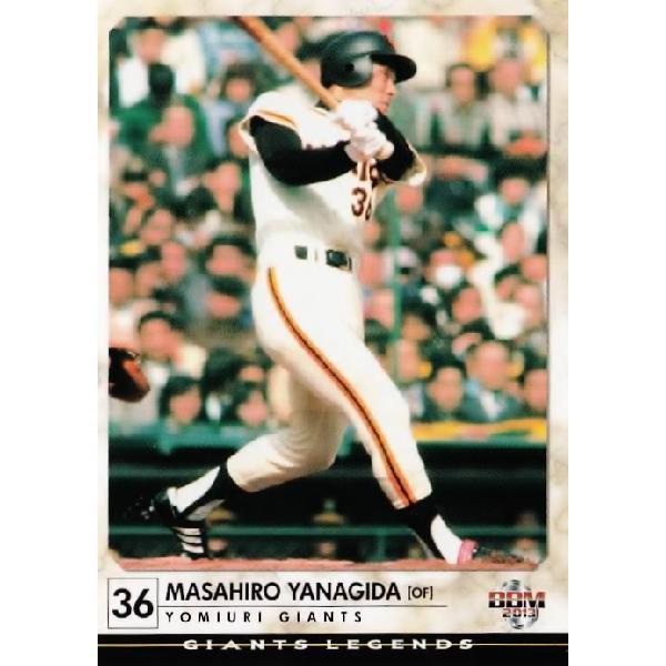 真宏 柳田 「王さん、歩け歩け」。巨人史上最強の5番打者は内心そう思っていた プロ野球 集英社のスポーツ総合雑誌 スポルティーバ