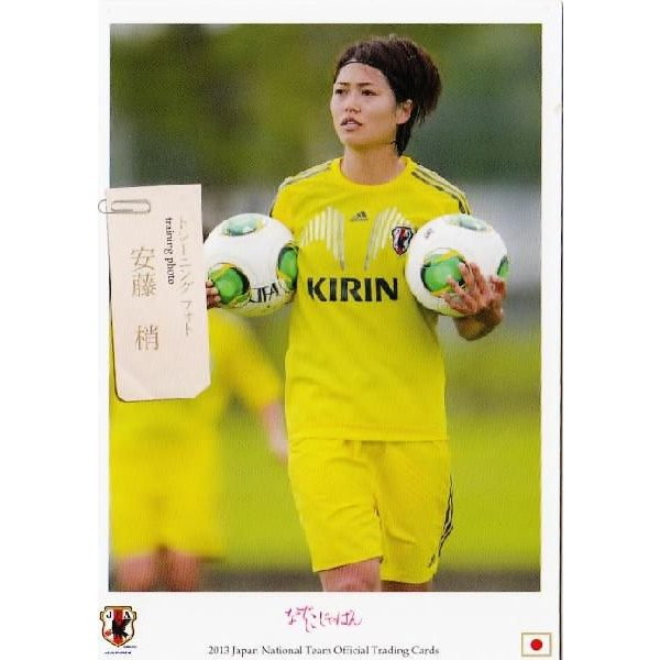 サッカー日本代表オフィシャルカード2013 レギュラー 【なでしこジャパントレーニングカード】 107 安藤梢 (FFCフランクフルト/ドイツ)