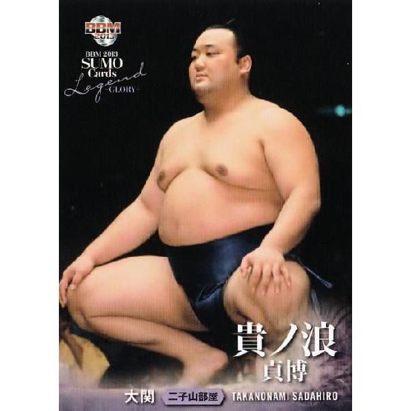BBM2013 大相撲カードレジェンド 〜GLORY〜 レギュラー 16 大関 貴ノ浪 ...