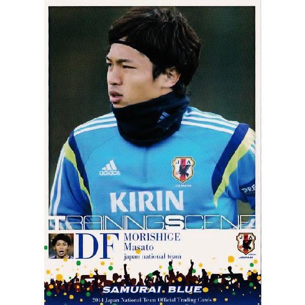 サッカー日本代表オフィシャルカード2014 レギュラー 【日本代表トレーニングカード】 088 森重真人 (FC東京)