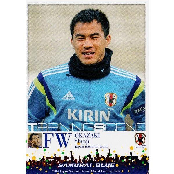 サッカー日本代表オフィシャルカード2014 レギュラー 【日本代表トレーニングカード】 104 岡崎慎司 (FSVマインツ05/ドイツ)