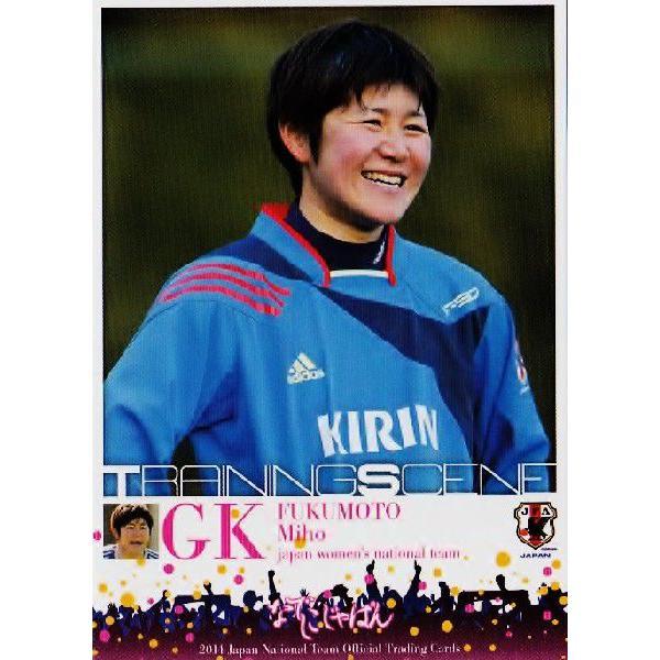サッカー日本代表オフィシャルカード2014 レギュラー 【なでしこジャパントレーニングカード】 109 福元美穂 (岡山湯郷Belle)