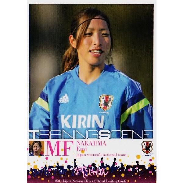 サッカー日本代表オフィシャルカード2014 レギュラー 【なでしこジャパントレーニングカード】 127 中島依美 (INAC神戸レオネッサ)