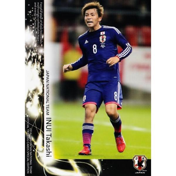 14-15 サッカー日本代表SE レギュラー 【日本代表レギュラー】 036 乾貴士 (アイントラハト・フランクフルト/ドイツ)