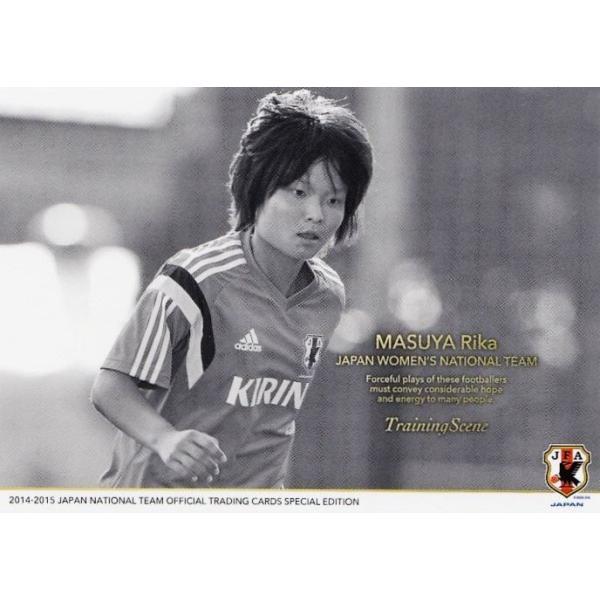 14-15 サッカー日本代表SE レギュラー 【なでしこジャパントレーニングカード】 160 増矢理花 (INAC神戸レオネッサ)