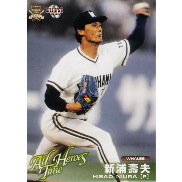 107 【新浦壽夫/大洋ホエールズ...