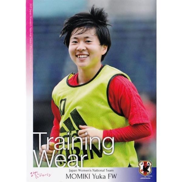 72 【籾木結花/日テレ・ベレーザ】なでしこジャパン2017 オフィシャルトレーディングカード レギュラー [トレーニングウエアカード]